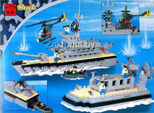 0280 'Боевой корабль'