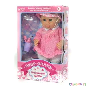 43bc944d4c79eca Кукла пупс Baby Toby Чудо-малыш 34 см. Интерактивная кукла говорящая  многофункциональная. Арт. 318008-4