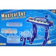 "ƒ≈""— »…  —»Ќ""≈«ј""ќ– MUSIKAL SET ELECTRONIC KEYBOARD. ÷вет синий. ј–"". HK-5050C-1"