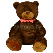 "»√–""Ў ј ћя√ јя Ћ≈—Ќќ… ћ≈ƒ¬≈ƒ№ HAPPY BEAR, 80 —ћ"